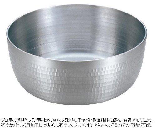 DON Aluminiumpfeil Tokonabe 21cm AYT02021...